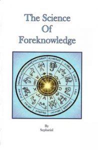 foreknowlefge12sw